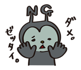 Baikinchan sticker #5795869