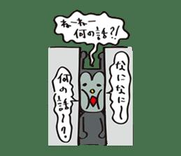 Baikinchan sticker #5795871