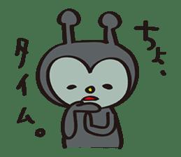 Baikinchan sticker #5795880