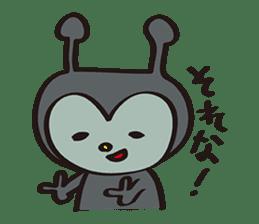 Baikinchan sticker #5795881