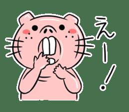 Deba chan2 sticker #5797326