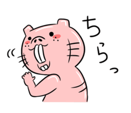 Deba chan2 sticker #5797327