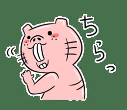 Deba chan2 sticker #5797327