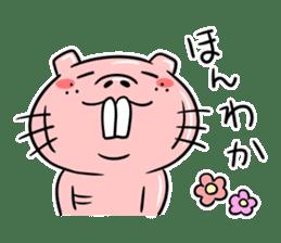 Deba chan2 sticker #5797341