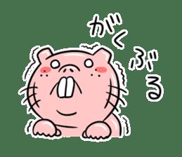 Deba chan2 sticker #5797342