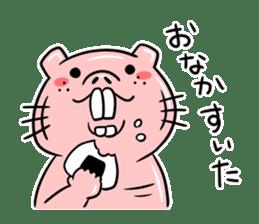 Deba chan2 sticker #5797343