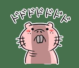 Deba chan2 sticker #5797345