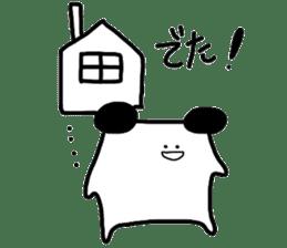 UZAKITOPANTA sticker #5797935