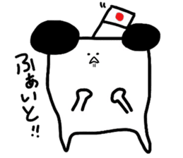 UZAKITOPANTA sticker #5797945