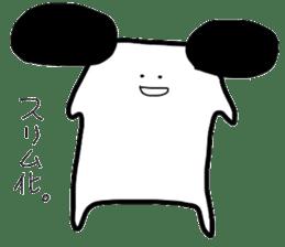 UZAKITOPANTA sticker #5797948