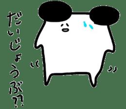 UZAKITOPANTA sticker #5797956