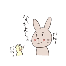 U Taro everyday of rabbit change edition sticker #5798045