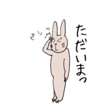 U Taro everyday of rabbit change edition sticker #5798047