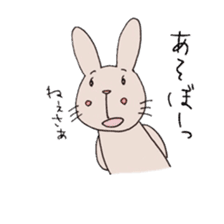 U Taro everyday of rabbit change edition sticker #5798053