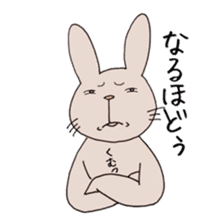 U Taro everyday of rabbit change edition sticker #5798056