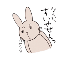 U Taro everyday of rabbit change edition sticker #5798057