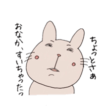 U Taro everyday of rabbit change edition sticker #5798063