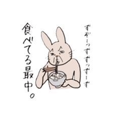 U Taro everyday of rabbit change edition sticker #5798066
