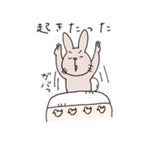 U Taro everyday of rabbit change edition sticker #5798071