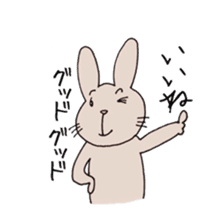 U Taro everyday of rabbit change edition sticker #5798074