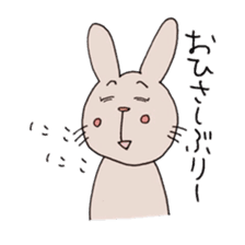 U Taro everyday of rabbit change edition sticker #5798076
