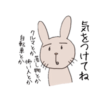 U Taro everyday of rabbit change edition sticker #5798079