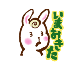 rabit  and cat sticker sticker #5800330