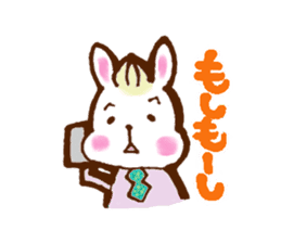 rabit  and cat sticker sticker #5800333