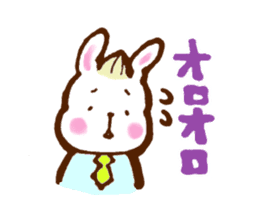 rabit  and cat sticker sticker #5800348