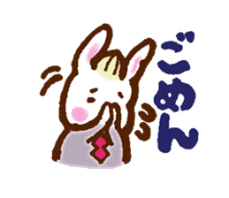 rabit  and cat sticker sticker #5800349