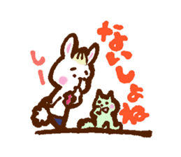 rabit  and cat sticker sticker #5800354