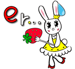 PRINCESS RABBIT FROM JAPAN sticker #5807348