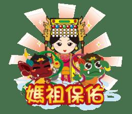Lukang Q Mazu anytime paste sticker #5808204