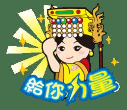 Lukang Q Mazu anytime paste sticker #5808205