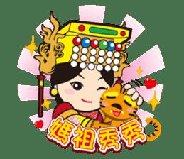 Lukang Q Mazu anytime paste sticker #5808206