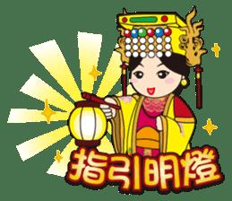 Lukang Q Mazu anytime paste sticker #5808207