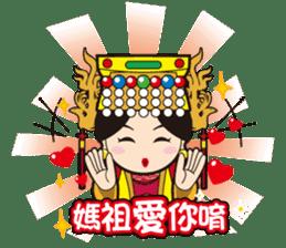 Lukang Q Mazu anytime paste sticker #5808208