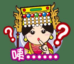 Lukang Q Mazu anytime paste sticker #5808210
