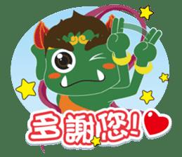 Lukang Q Mazu anytime paste sticker #5808211