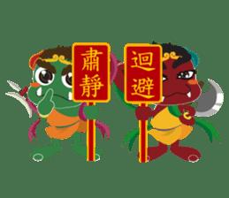 Lukang Q Mazu anytime paste sticker #5808212