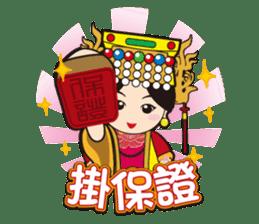 Lukang Q Mazu anytime paste sticker #5808214