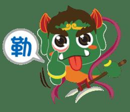 Lukang Q Mazu anytime paste sticker #5808215
