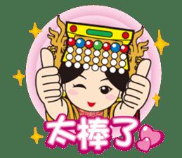 Lukang Q Mazu anytime paste sticker #5808216