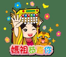 Lukang Q Mazu anytime paste sticker #5808217