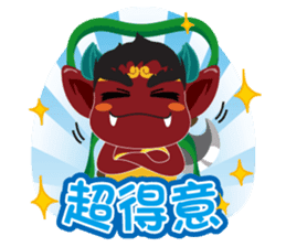 Lukang Q Mazu anytime paste sticker #5808218