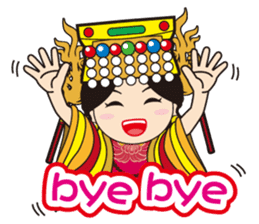 Lukang Q Mazu anytime paste sticker #5808219