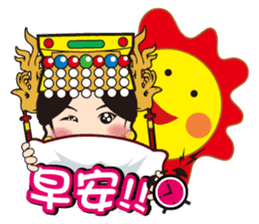 Lukang Q Mazu anytime paste sticker #5808220