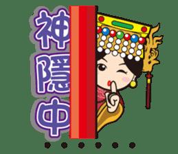 Lukang Q Mazu anytime paste sticker #5808221