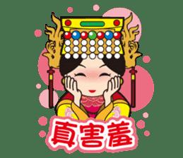 Lukang Q Mazu anytime paste sticker #5808222