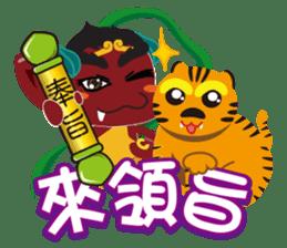 Lukang Q Mazu anytime paste sticker #5808226